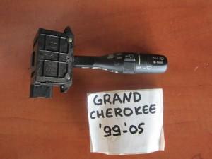 Jeep Grand Cherokee 1999-2005 διακόπτης υαλοκαθαριστήρων