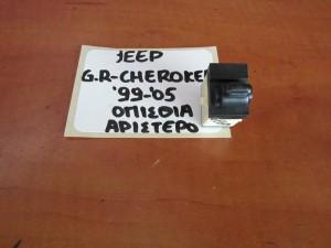 Jeep Grand Cherokee 1999-2005 διακόπτης παραθύρου πίσω αριστερός