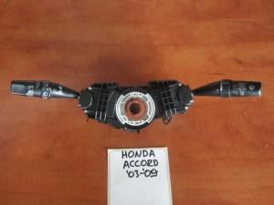 Honda accord 2003-2008 διακόπτης φώτων-φλάς και υαλοκαθαριστήρων