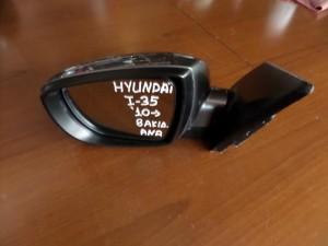 Hyundai ix35/tucson 2010-2015 ηλεκτρικός ανακλινόμενος καθρέπτης αριστερός γκρί