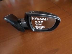 Hyundai ix35/tucson 2010-2015 ηλεκτρικός ανακλινόμενος καθρέπτης δεξιός γκρί