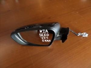 Kia Ceed 2012-2017 ηλεκτρικός καθρέπτης αριστερός μολυβί (5 καλώδια)