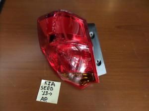 Kia Ceed 2012-2017 πίσω φανάρι αριστερό