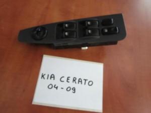 Kia Cerato 2003-2008 διακόπτης παραθύρων εμπρός αριστερός (τετραπλός)