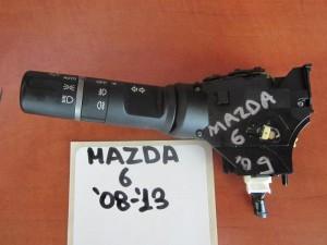Mazda 6 2008-2012 διακόπτης φώτων-φλάς