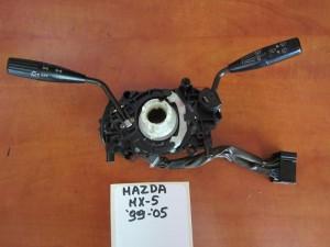 Mazda MX-5 1999-2005 διακόπτης φώτων-φλάς καί υαλοκαθαριστήρων