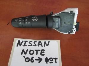 Nissan Note 2006-2013 διακόπτης φώτων-φλάς