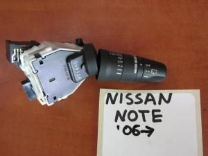 Nissan Note 2006-2013 διακόπτης υαλοκαθαριστήρων