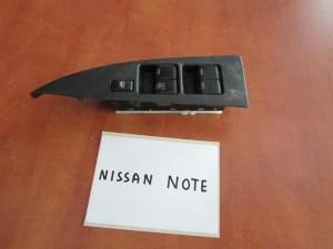 Nissan Note 2006-2013 διακόπτης παραθύρων εμπρός αριστερός (τετραπλός)