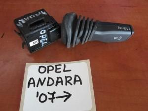 Opel Antara 2006-2017 διακόπτης υαλοκαθαριστήρων