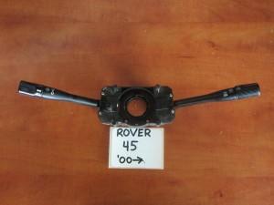 Rover 45 2000-2005 διακόπτης φώτων-φλάς kai υαλοκαθαριστήρων
