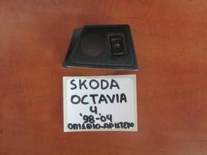 Skoda Octavia 4 1997-2010 διακόπτης παραθύρου πίσω αριστερός