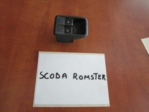 Skoda roomster 06 διακόπτης παραθύρων εμπρός αριστερός (διπλός)