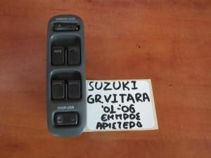 Suzuki grand vitara 01-05 διακόπτης παραθύρου εμπρός αριστερός (τετραπλός)