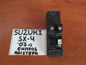 Suzuki SX4 2007-2013 διακόπτης παραθύρου εμπρός αριστερός (διπλός)