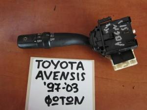 Toyota avensis 1997-2003 διακόπτης φώτων-φλάς