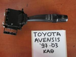 Toyota avensis 1997-2003 διακόπτης υαλοκαθαριστήρων