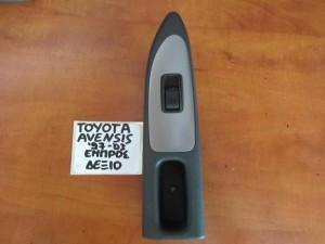 Toyota avensis 1997-2003 διακόπτης παραθύρου εμπρός δεξιός