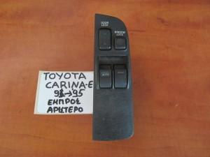 Toyota carina E 1991-2001 διακόπτης παραθύρου εμπρός αριστερός (διπλός)