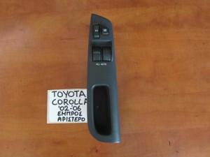 Toyota corolla 02-06 διακόπτης παραθύρου εμπρός αριστερός (διπλός-μαύρο πλαίσιο)