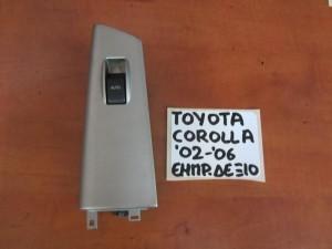 Toyota corolla 02-06 διακόπτης παραθύρου εμπρός δεξιός