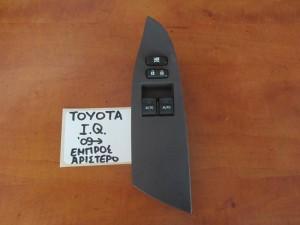 Toyota IQ 09 διακόπτης παραθύρου εμπρός αριστερός (καφέ)