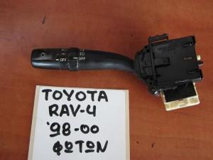 Toyota Rav 4 98-00 διακόπτης φώτων-φλάς