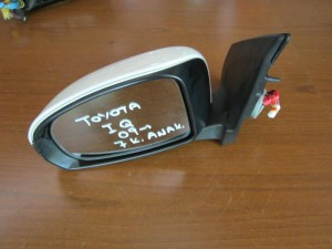 Toyota IQ 09 ηλεκτρικός ανακλινόμενος καθρέπτης αριστερός λευκός (7 καλώδια)