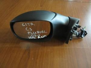 Citroen C3 pluriel 03 ηλεκτρικός ανακλινόμενος καθρέφτης αριστερός άβαφος