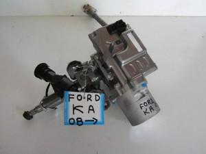 Ford ka 08 τιμονιέρα με ηλεκτρική υποβοήθηση