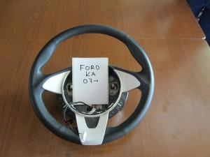 Ford ka 08 Βολάν με χειριστήρια