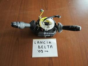 Lancia delta 08 διακόπτης φώτων-φλάς