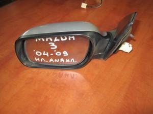 Mazda 3 2004-2009 ηλεκτρικός ανακλινόμενος καθρέφτης αριστερός ασημί