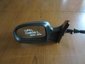 Opel corsa C 00-06 ηλεκτρικός καθρέφτης αριστερός ασημί σκούρο