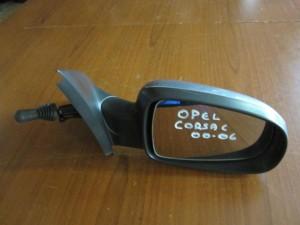 Opel corsa C 00-06 μηχανικός καθρέφτης δεξιός ασημί σκούρο