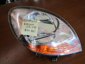 Renault kangoo 03-08 δεξί φανάρι εμπρός
