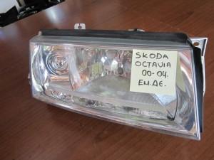 Skoda octavia 04 δεξί φανάρι εμπρός (χωρίς προβολέα)