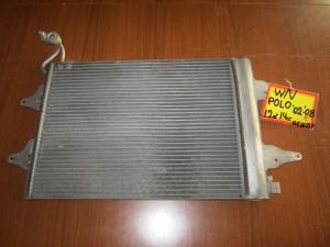 VW polo 02-08 ψυγείο air condition