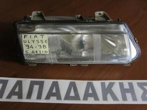 Fiat ulysse 1994-1997 φανάρι εμπρός δεξί