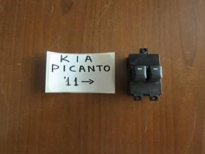kia picanto 2011 aristeros diakoptis parathiron 2plos 300x225 Kia Picanto 2011 2016 αριστερός διακόπτης παράθυρων 2πλός