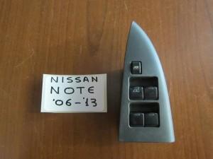 Nissan Note 2006-2013 αριστερός διακόπτης παράθυρων 4πλός