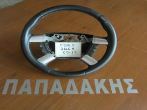 Ford kuga 08-13 βολάν με χειριστήρια