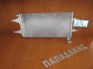 Seat Ibiza 02-08 ψυγείο aircondition