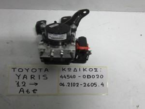 Toyota yaris 2012- μονάδα ABS ATE
