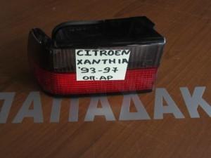 Citroen Xantia 1993-1998 αριστερό πίσω φανάρι