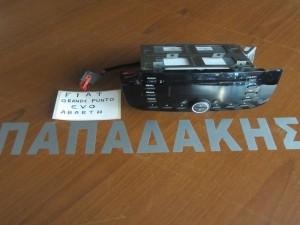 Fiat grande punto evo abarth 09- radio-CD