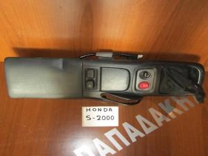 Honda s-2000 2000-2009 κονσόλα λεβιέ ταχυτήτων