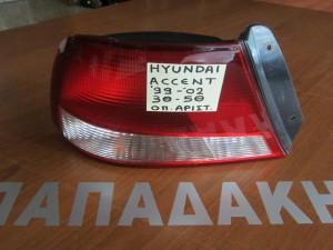 Hyundai accent 99-02 3θυρο-5θυρο αριστερό πίσω φανάρι