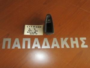 Citroen C4 2004-2011 ηλεκτρικός πίσω δεξίς διακόπτης παραθύρων