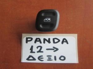 fiat panda 2012 ilektrikos diakoptis parathiron empros dexios 300x225 Fiat panda new 2012 2017 ηλεκτρικός διακόπτης παραθύρων εμπρός δεξιός